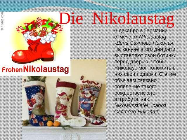 6 декабря в Германии отмечают Nikolaustag -День Святого Николая. На кануне эт...