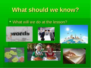 What should we know? What will we do at the lesson?