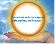 hello_html_m73325ab.png