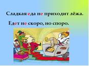 hello_html_mc7abcae.png