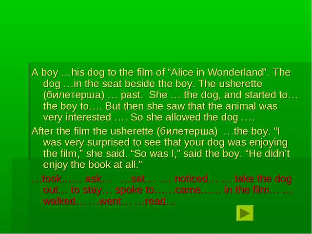 """A boy …his dog to the film of """"Alice in Wonderland"""". The dog …in the seat bes..."""