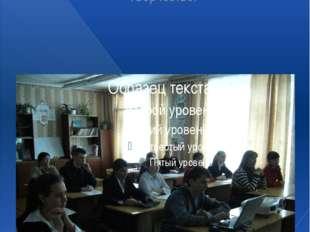 Достижения в области творческих работ учащихся в рамках окружной практической