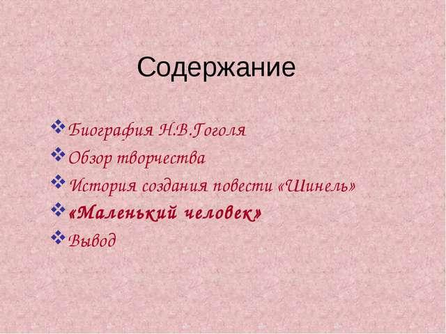 Мать, Марья Ивановна, вышедшая замуж за Василия Афанасьевича в четырнадцать л...