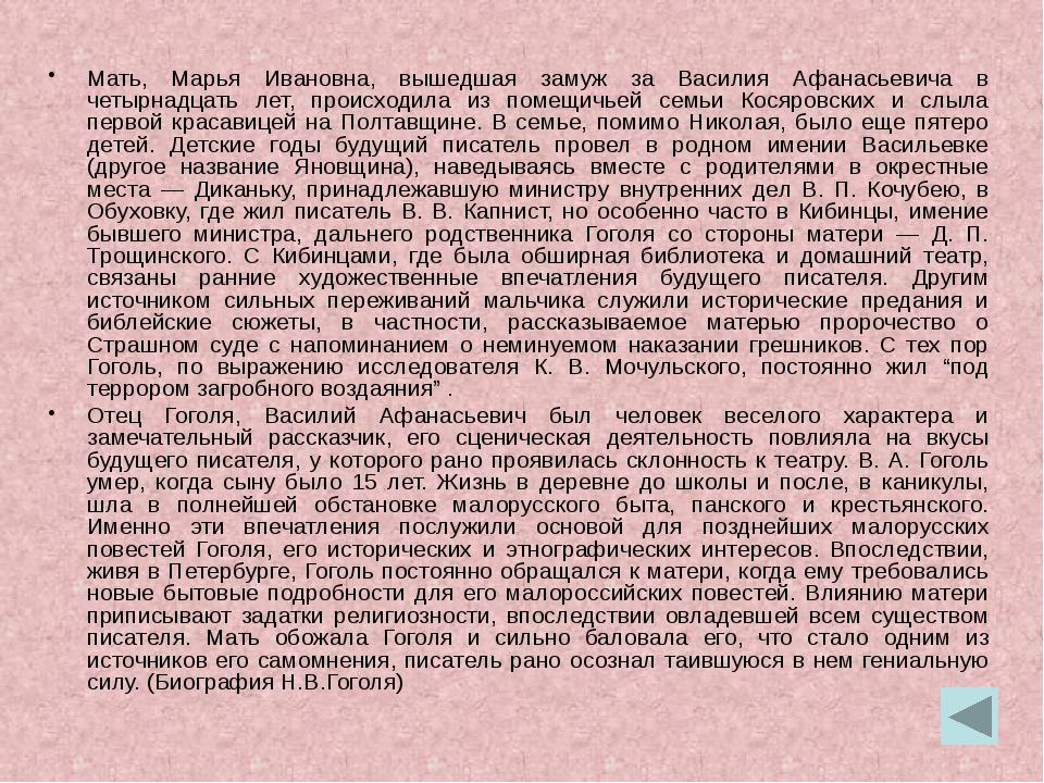 Обзор творчества Великий русский писатель. Сатирик, фантаст. Литературную изв...