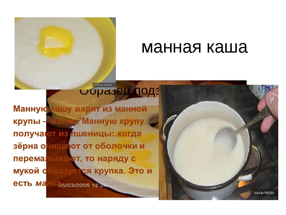 Рецепт малосольных огурцов хрустящих в кастрюле горячим рассолом