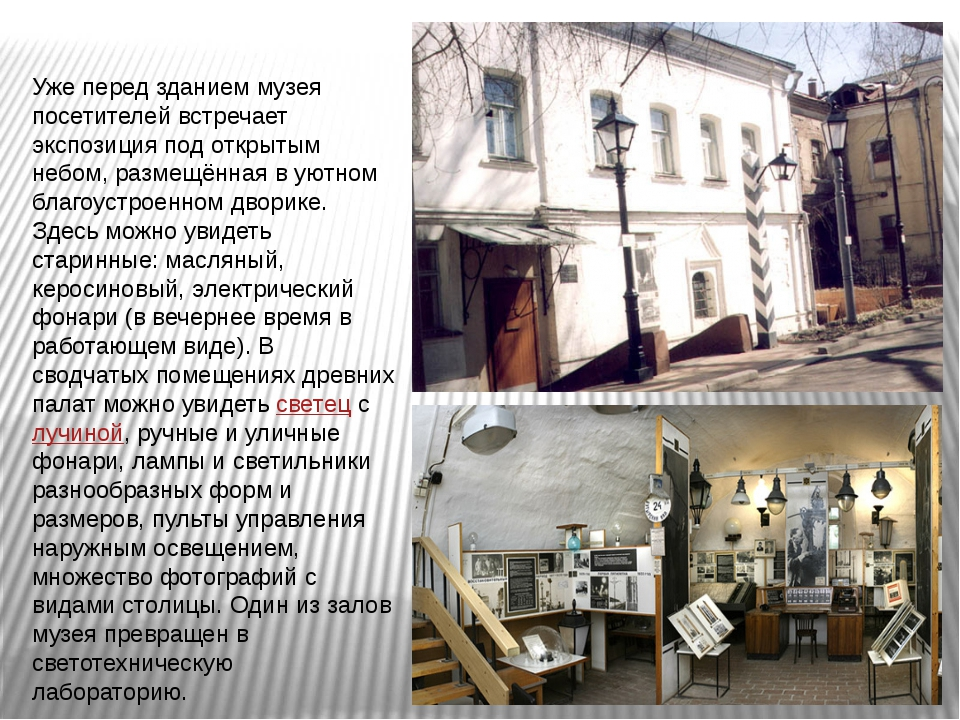 Уже перед зданием музея посетителей встречает экспозиция под открытым небом,...