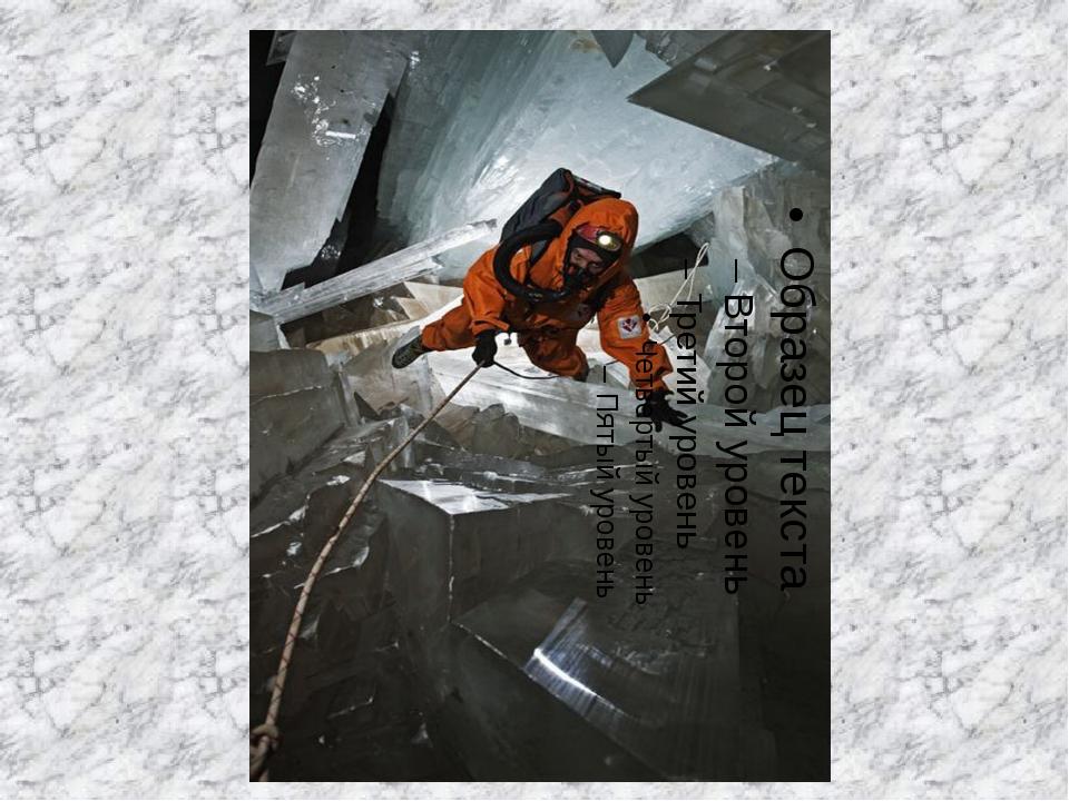 Кристаллы Пещеры разрушаются под воздействием воздуха, и учёные торопятся с...