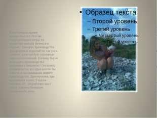 В настоящее время правительство России предпринимает меры по развитию малого
