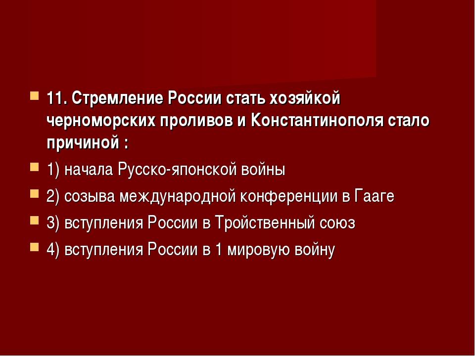 войны Учебно-методическая причины вступления россии в 1 мировую недвижимости Ростову Дону