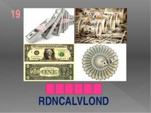 RDNCALVLOND 19