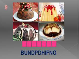 BUNDPDHIFNG 9