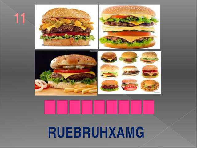 RUEBRUHXAMG 11