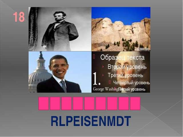RLPEISENMDT 18