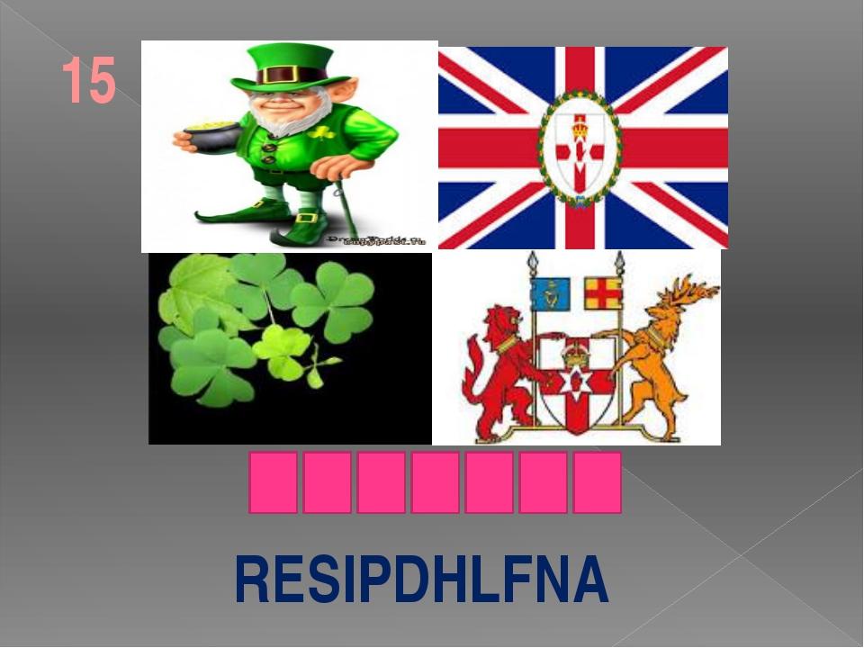 RESIPDHLFNA 15