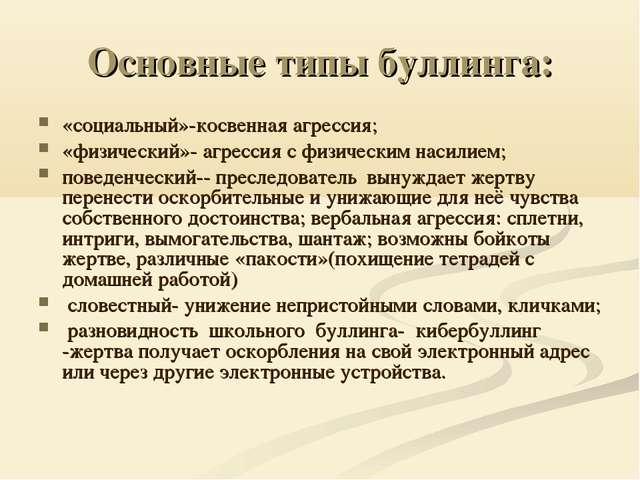 Луценко вніс у Раду подання на притягнення до кримінальної відповідальності, затримання й арешт Савченко, - Сарган - Цензор.НЕТ 7710