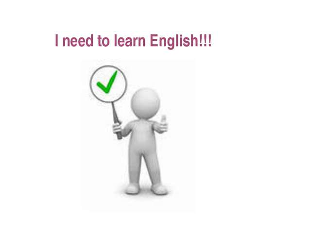 I need to learn English!!!
