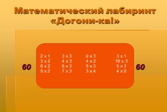 hello_html_293c5ebf.png