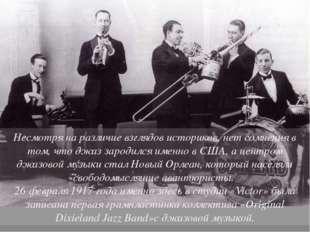 Несмотря на различие взглядов историков, нет сомнения в том, что джаз зародил