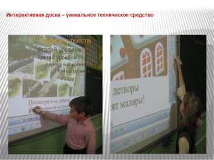 Электронное приложение к учебнику Л.Ф. Климановой «Азбука» (CD). Электронное