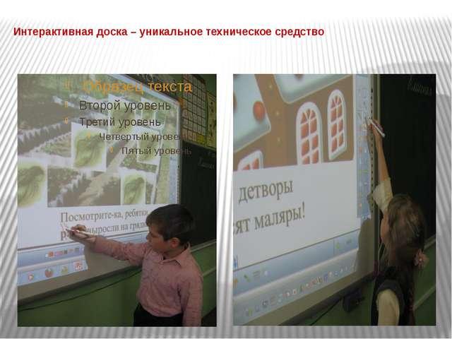 Электронное приложение к учебнику Л.Ф. Климановой «Азбука» (CD). Электронное...