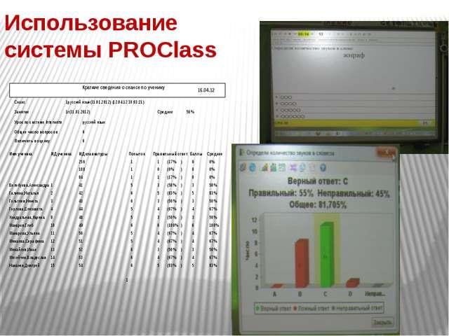 База для подзарядки и хранения ноутбуков База предназначена для хранения и тр...