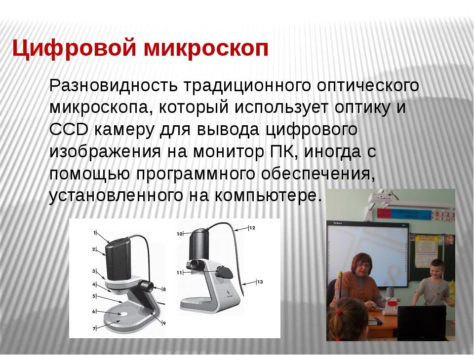 изучать исследуемый объект не одному обучающемуся, а всей группе одновременно...
