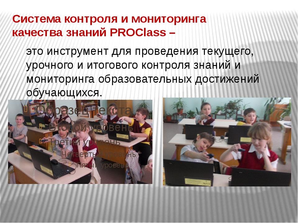 «Учитель – это ученик, решивший навсегда остаться в школе» В.Гёте