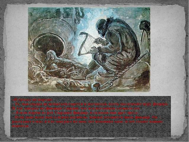 «И сказал он нартам: - Те, чьи сердца не испытали горести и несчастья, пусть...