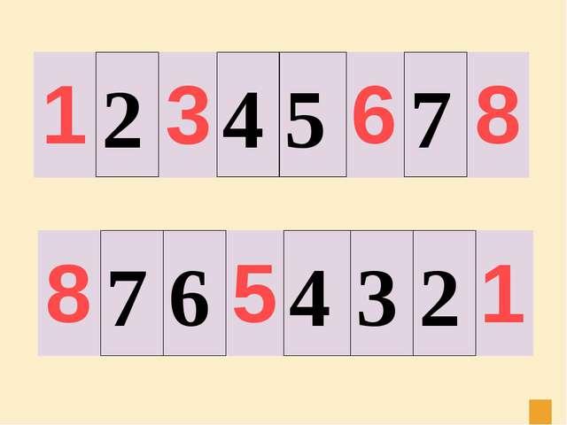 2 4 5 7 7 6 4 3 2 1 3 6 8 8 5 1
