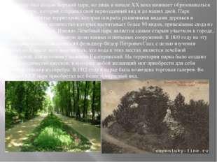 В 1873 году был создан Верхний парк, но лишь в начале XX века начинает образо