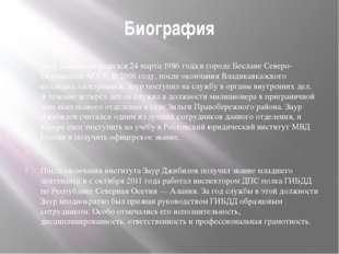 Биография Заур Джибилов родился 24 марта 1986 года в городе Беслане Северо-Ос