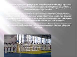 Владикавказе во дворце спорта «Манеж» стартовал открытый республиканский турн