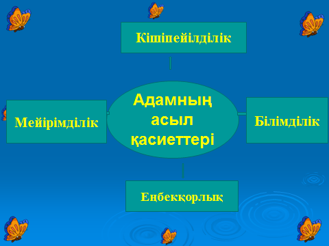 hello_html_191238f4.png