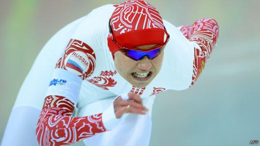Ольга Фаткулина