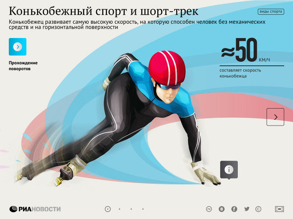 http://cdn2.img22.ria.ru/images/99019/78/990197818.jpg