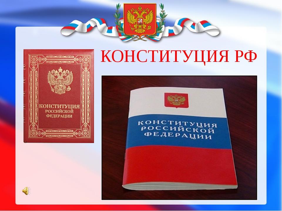 достаточно рано конституция с картинками в честь двадцатилетия поиска запросу казахский