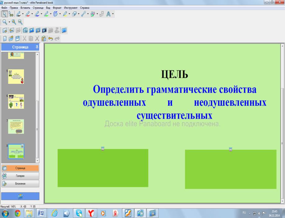 hello_html_d6e3640.png