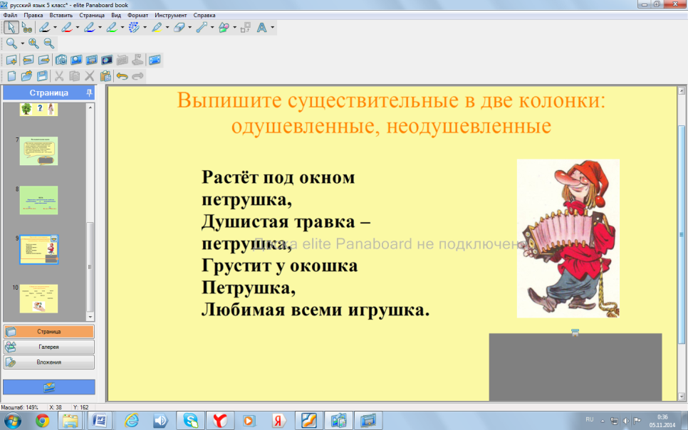 hello_html_m3b2b6914.png