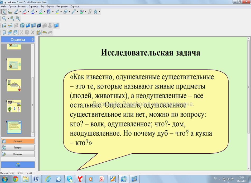 hello_html_m6442b2b2.png