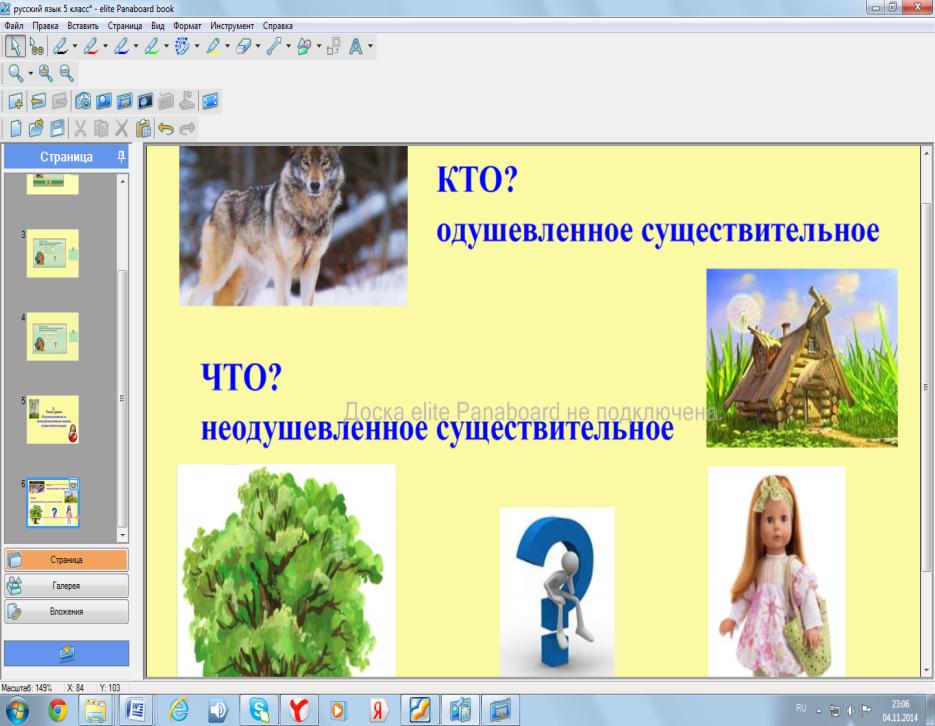hello_html_m6e4dc338.png