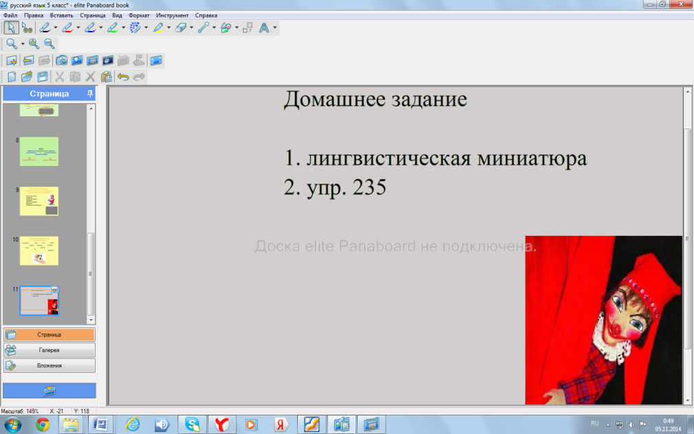 hello_html_m7e1af640.png