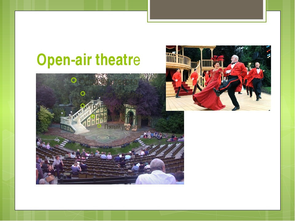 Open-air theatre