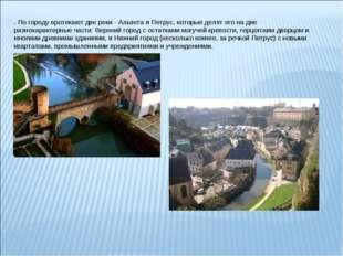 . По городу протекают две реки - Альзета и Петрус, которые делят его на две р