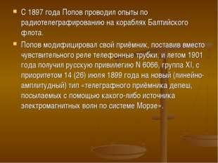 С 1897 года Попов проводил опыты по радиотелеграфированию на кораблях Балтийс