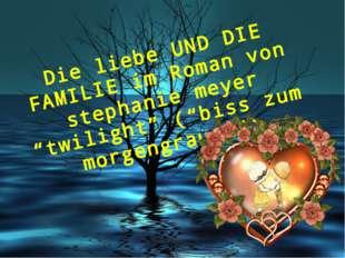 """Die liebe UND DIE FAMILIE im Roman von stephanie meyer """"twilight"""" (""""biss zum"""