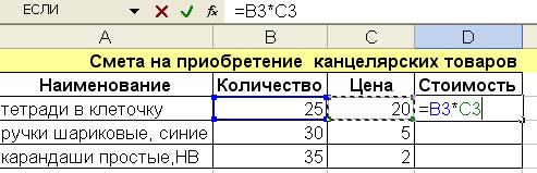 hello_html_m4e252cbe.png