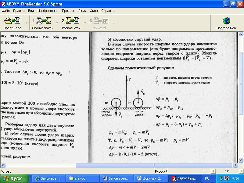 н.в турчина поступающих в физика задачах гдз вузы в для