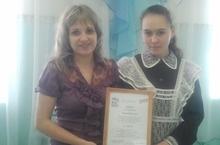 https://edu.tatar.ru/upload/news/420848.jpg