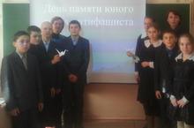 https://edu.tatar.ru/upload/news/407582.jpg