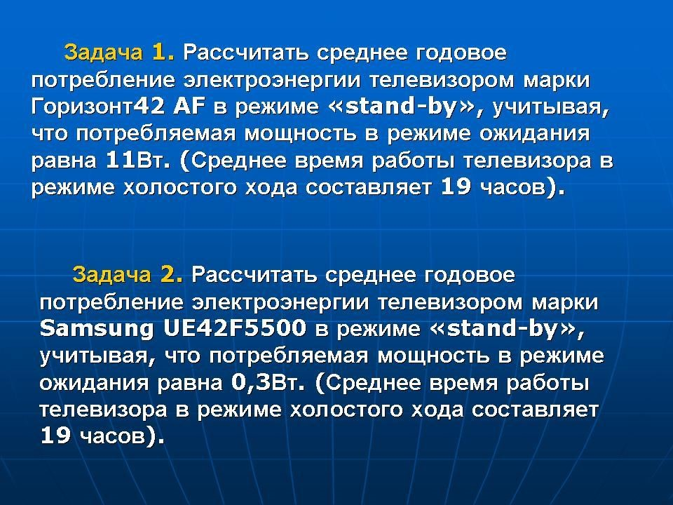 hello_html_m72bacf1b.jpg
